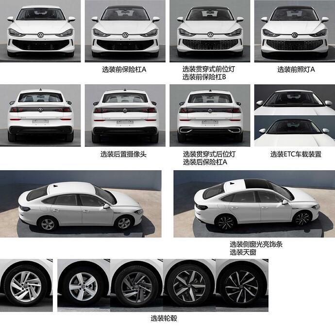 VW-Lamando-leaked