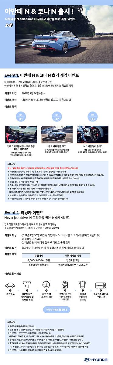 event-n-tertainer-avante-n-and-kona-n-page-mobile-640xa