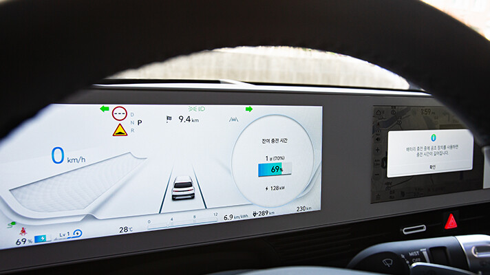 A Cozy, Comfy, Home Sweet EV - Hyundai IONIQ 5